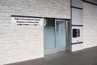 Business Aviation Gate