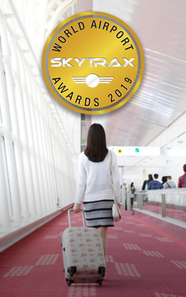 SKYTRAX 