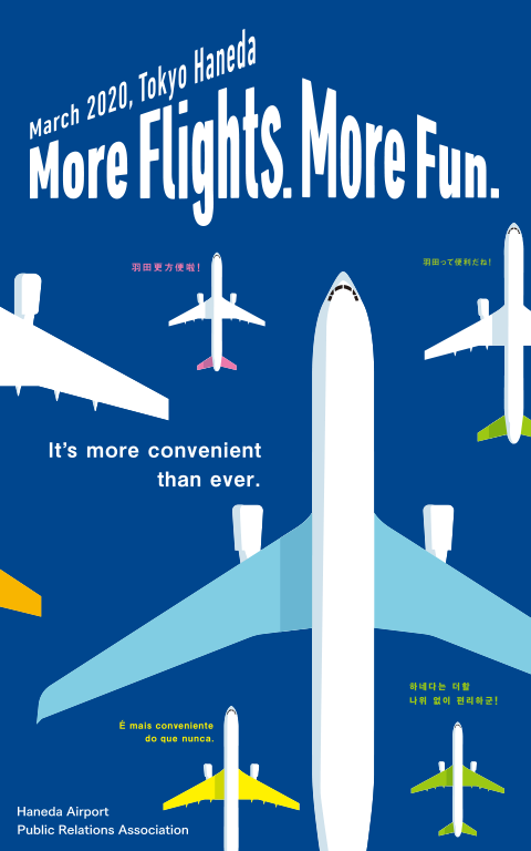 More Flight.<br>More Fun.