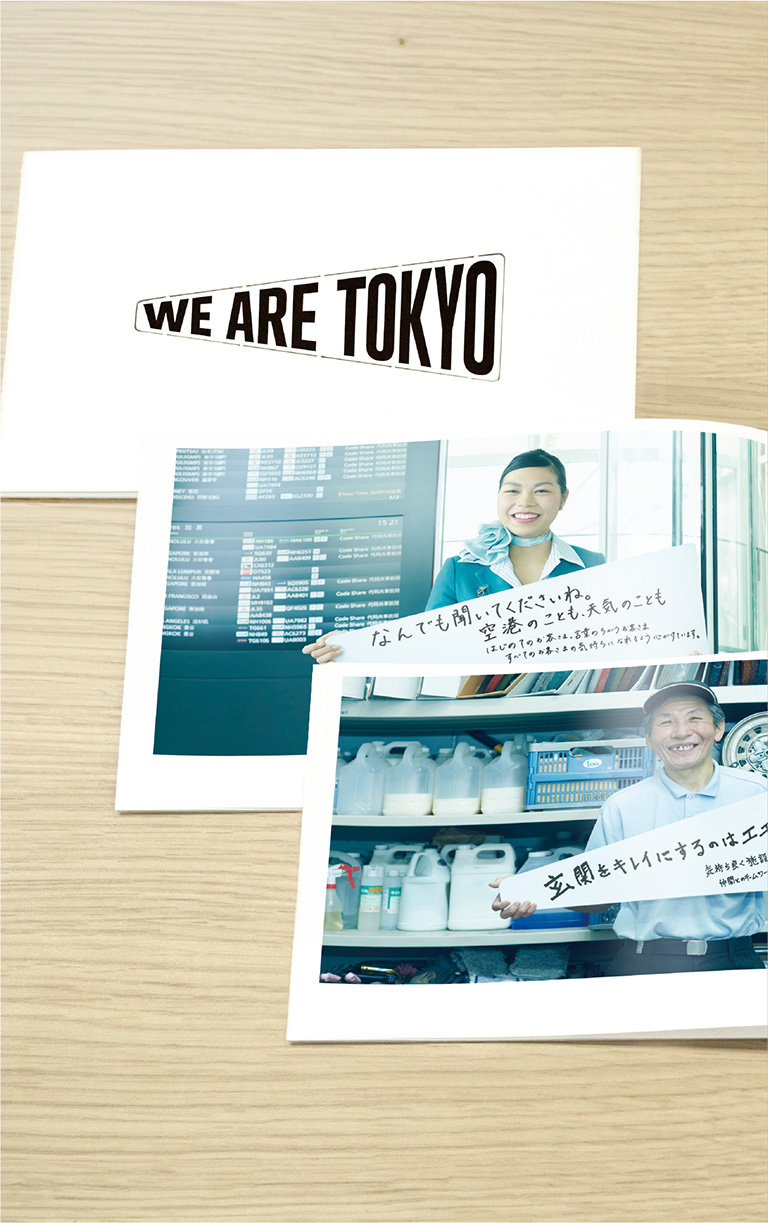 WE ARE TOKYO BRAND BOOK